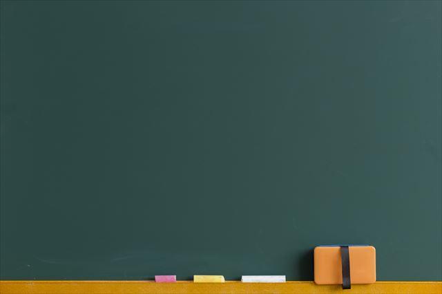 中学受験に向けて自分に合った塾選びをしよう!